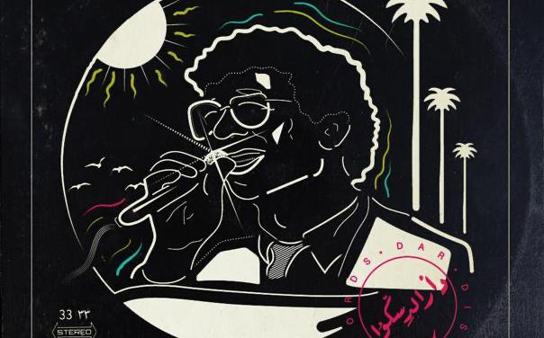 Single Review: Dar Disku 004